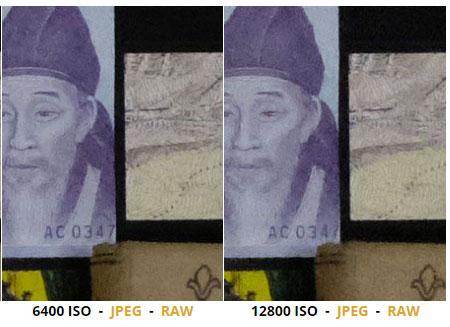 Fuji-X100F-ISO-test-3