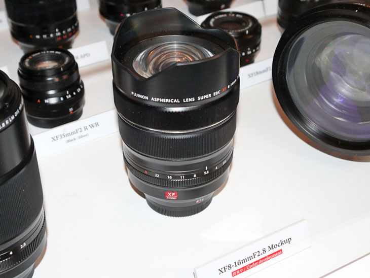 Fuji XF 8-16mm F2 8R, XF200mm, GF250mm images surfaced « NEW CAMERA