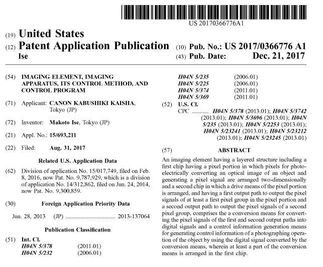 Patent details image