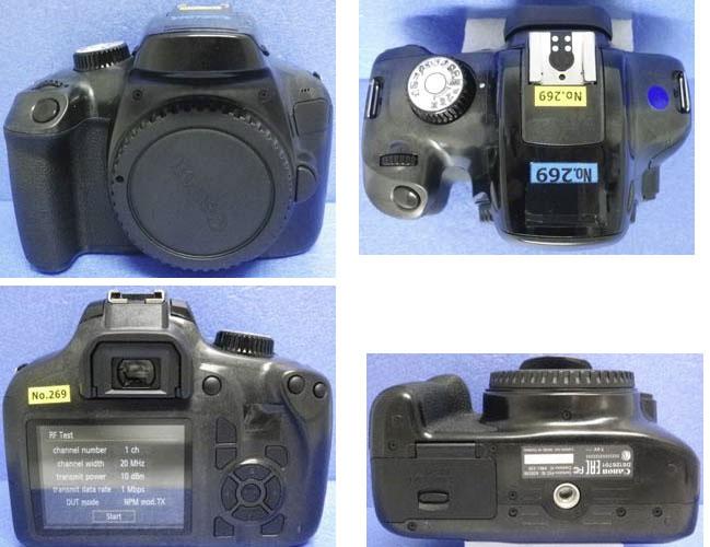 Canon 2000D 14000D images leaked