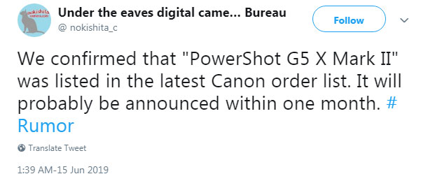 Canon G5X Mark II Announcement Soon « NEW CAMERA