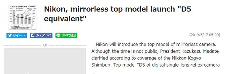 Nikon Z9 « NEW CAMERA