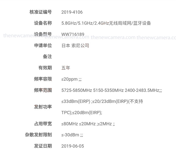 Sony Registered New Camera Code Name WW716189 « NEW CAMERA