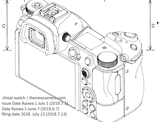 Nikon FX and DX Mirrorless Cameras Designs Leaked