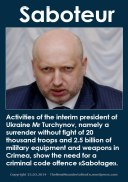Turchinov - Ukrainian war time saboteur bureaucrat