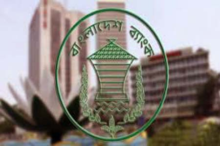 https://thenewse.com/wp-content/uploads/Bangladesh-Bank-1.jpg