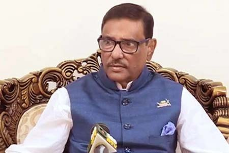 https://thenewse.com/wp-content/uploads/Obaidul-Quader-MP.jpg