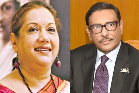 https://thenewse.com/wp-content/uploads/Obaidul-Quader-expressed-regret.jpg