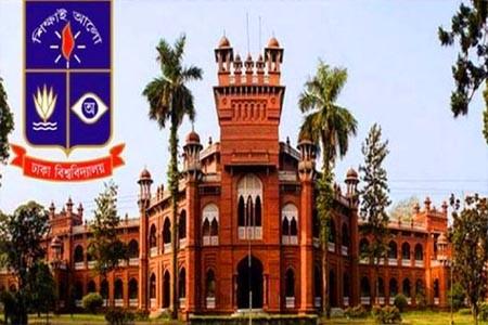 https://thenewse.com/wp-content/uploads/University-of-Dhaka.jpg