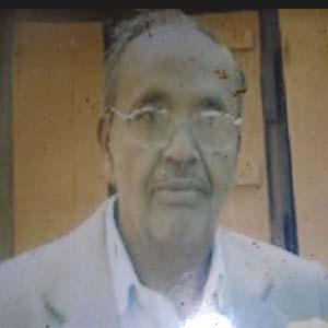 কমল হালদার