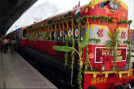 ঢাকা-কলকাতা মৈত্রী একপ্রেস