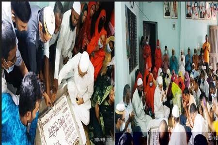 প্রধানমন্ত্রী শেখ হাসিনা'র জন্মদিন