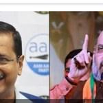 दिल्ली में चुनावी सरगरमियां तेज