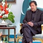 भ्रष्टाचारियों को जानती और पहचानती है पाक सेना कहकर बुरे फंसे गए इमरान खान, जानें क्या है मामला