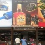 Lockdown में खुल सकती हैं शराब की दुकानें, अवैध बिक्री से निर्माताओं व सरकार को हो रहा है नुकसान