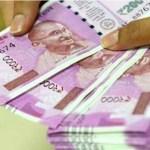 क्या कोई देश अधिक नोट छाप कर बन सकता है अमीर? जानें नोटों की प्रिंटिंग के पीछे का गणित