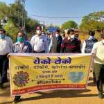 शिवपुरी में जल संसाधन विभाग ने चलाया रोको टोको अभियान