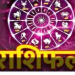 Horoscope Today, 21 January 2021: तुला, वृश्चिक और धनु राशि वालों के लिए करियर के क्षेत्र में खुलेंगे नए रास्ते