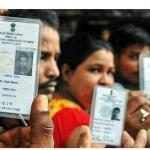 डिजिटल वोटर ID कार्ड की सुविधा शुरू, जानिए कैसे करें डाउनलोड