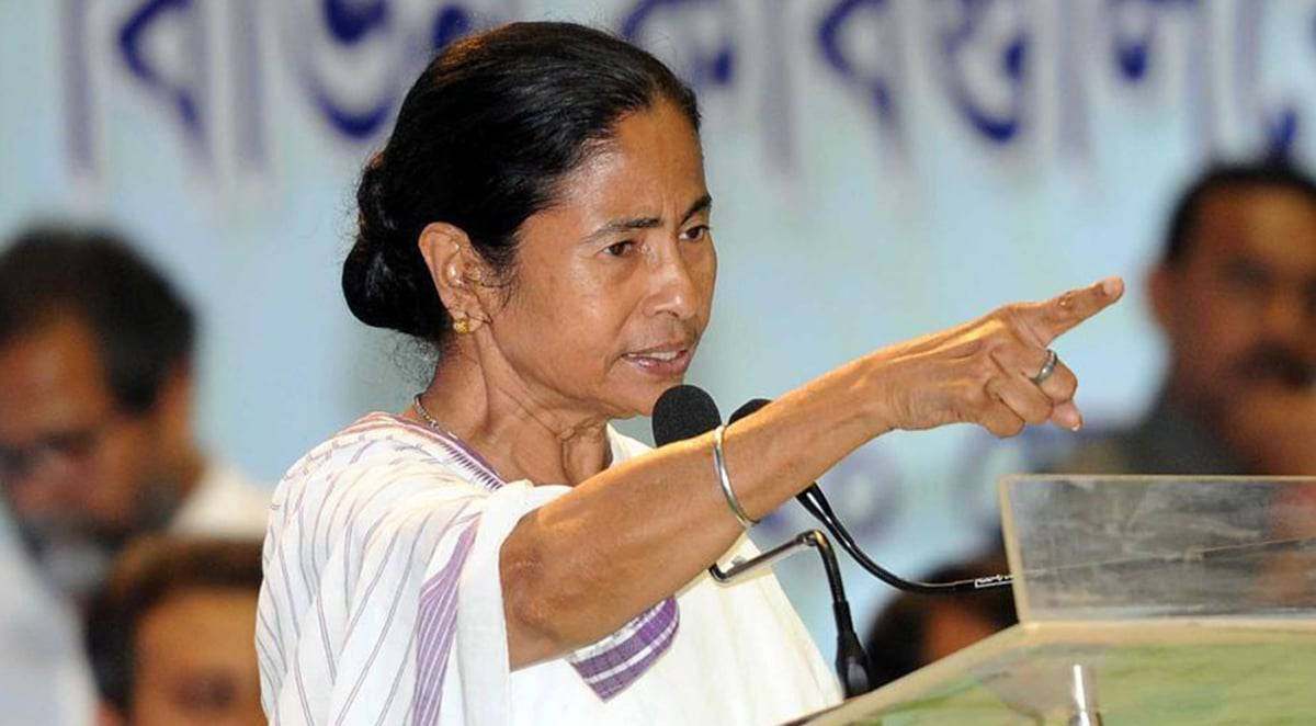 Mamata Banerjee Unveils Official Emblem Of West Bengal Government