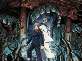 Jujutsu Kaisen Chapter 153 Spoilers Reddit, Read Online, Release Date & Time