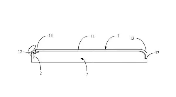 Xiaomi patent reveals smartphone with a curved display and side mounted fingerprint sensor