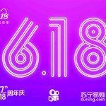 China records 7% YoY growth in smartphone sales during 618 shopping festival