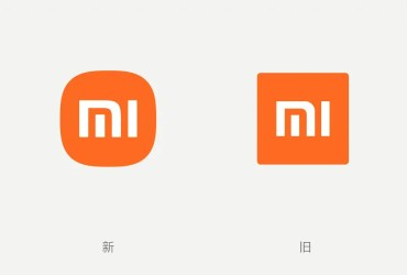Xiaomi is phasing out 'Mi' branding