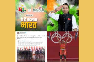 PM Modi Retweets BL Agro's Nourish & Kailash Kher Musical Tribute to Olympians
