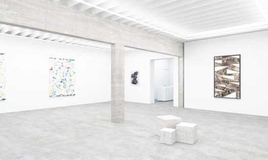 Interior view of Gallery DIet. (Courtesy of Gallery Diet)