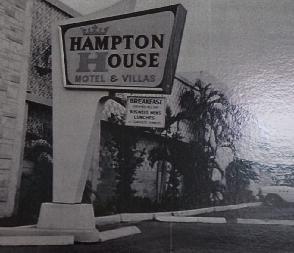 The front of the Hampton House in the 1960s (Courtesy of the Hampton House)