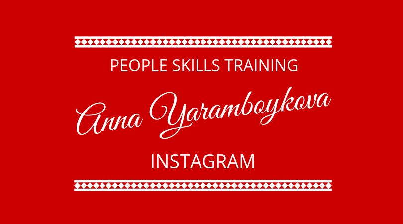 #180 Anna Yaramboykova Instagram Training