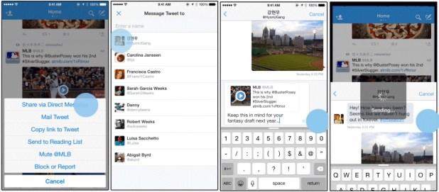 twitter-share-direct-message-screenshot