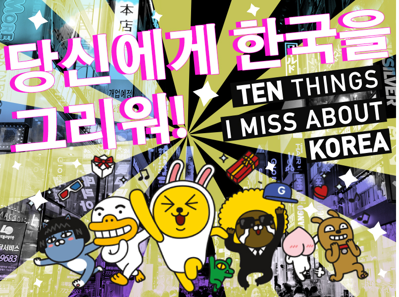 miss about korea