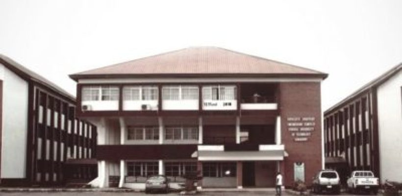 FUTO SEET Complex - Courses offered in FUTO