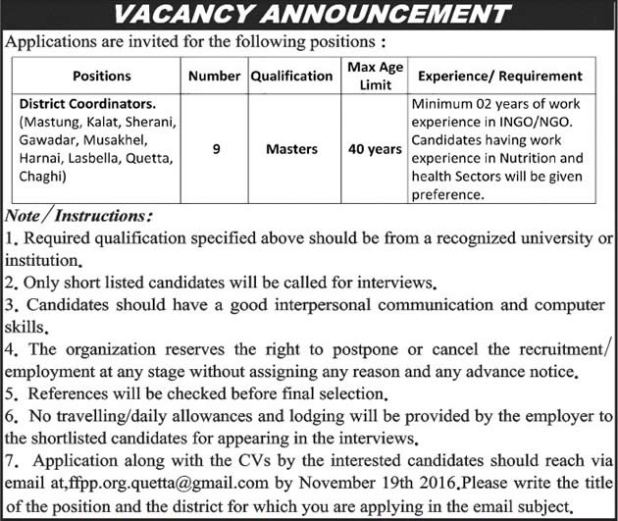 NGO District Coordinator Jobs Balochistan 2021 District Coordinators Application Form Eligibility Criteria Procedure to Apply