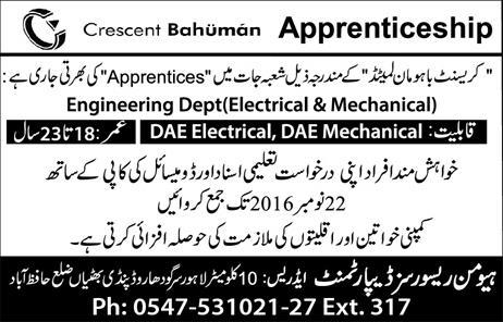 Crescent Bahuman Limited Apprenticeships 2016 Last Date Applying Procedure Terms and Conditions