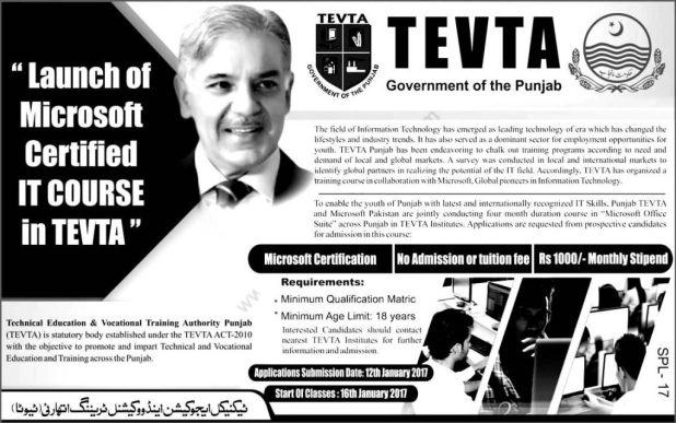 Technical Education and Vocational Training Authority TEVTA Courses 2021 Eligibility Criteria Procedure to Apply