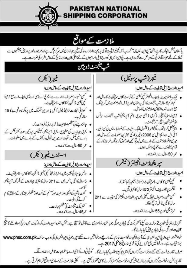 Pakistan National Shipping Corporation Govt Jobs 2017 Application Form Eligibility Criteria Test Interview Last Date
