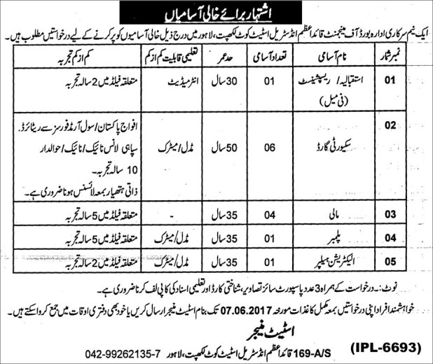 Board Of Management Quaid-E-Azam Industrial Estate Lahore Jobs 2017 Application Form Last Date Test schedule