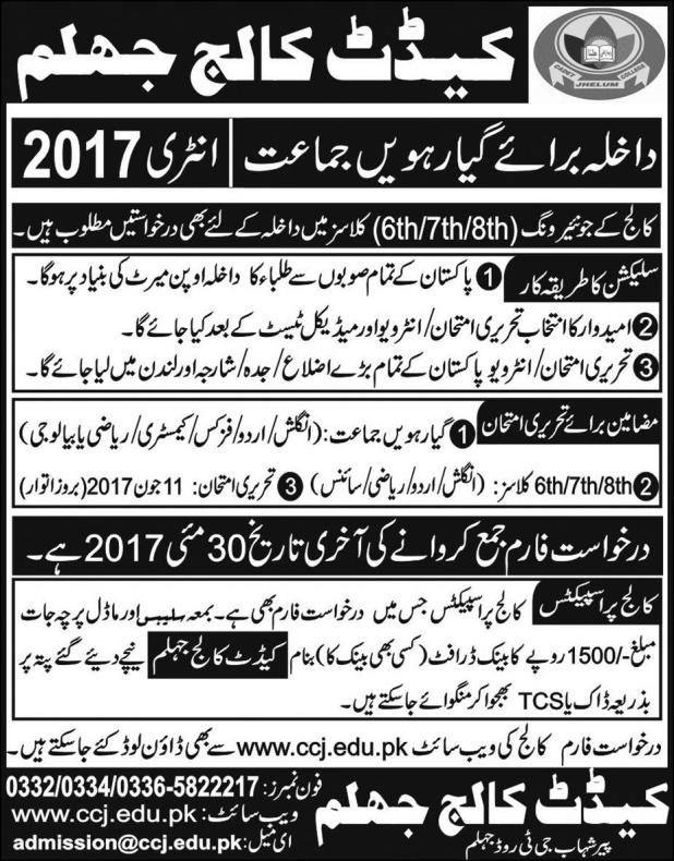 Cadet College Jhelum CCJ Admission 2017 Announcement For First Year Entry test Dates Application Form Eligibility Criteria cadetcollegejhelum