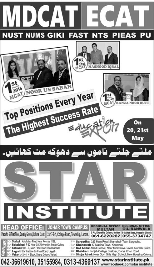 Entry Test 2017 Preparation Classes in Stars Academy Punjab All Districts For Admission Entrance Test PIEAS FAST MCAT ECAT GIKI NUST NAT-E NAT-M