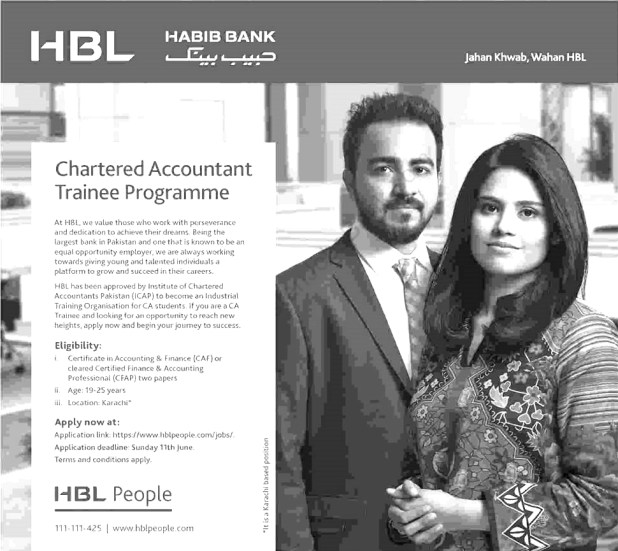 HBL Habib Bank Limited Chartered Accountant Trainee Program 2017 Eligibility Criteria Apply Online Link Last Date