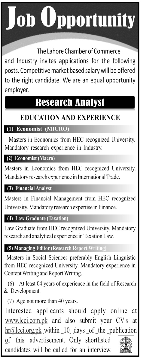 Lahore Chamber Of Commerce & Industry Jobs 2017 Procedure How to Apply Important Instructions Application Form