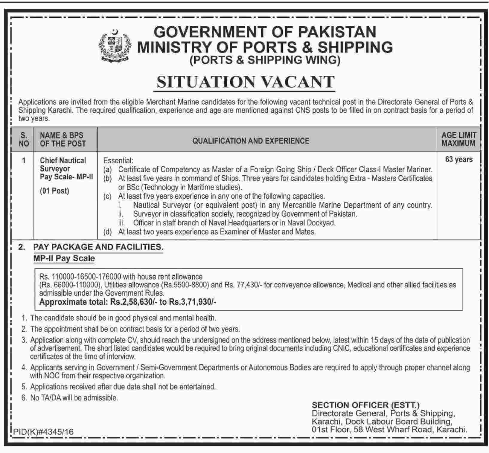 Pport Application Form | Karachi Ministry Of Ports Shipping Jobs 2017 Written Test Last