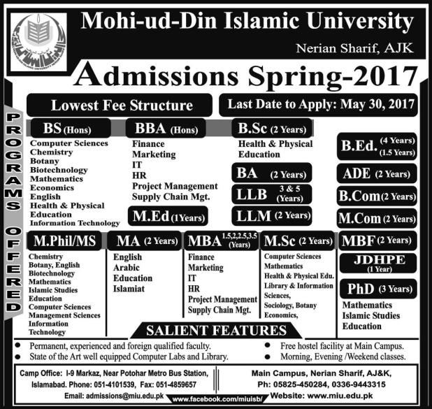 Mohi-ud-din University Islamic University Nerian Sharif AJK Spring Admission 2017 Entry Test How to Apply Last Date Prospectus Eligibility Criteria Important Dates