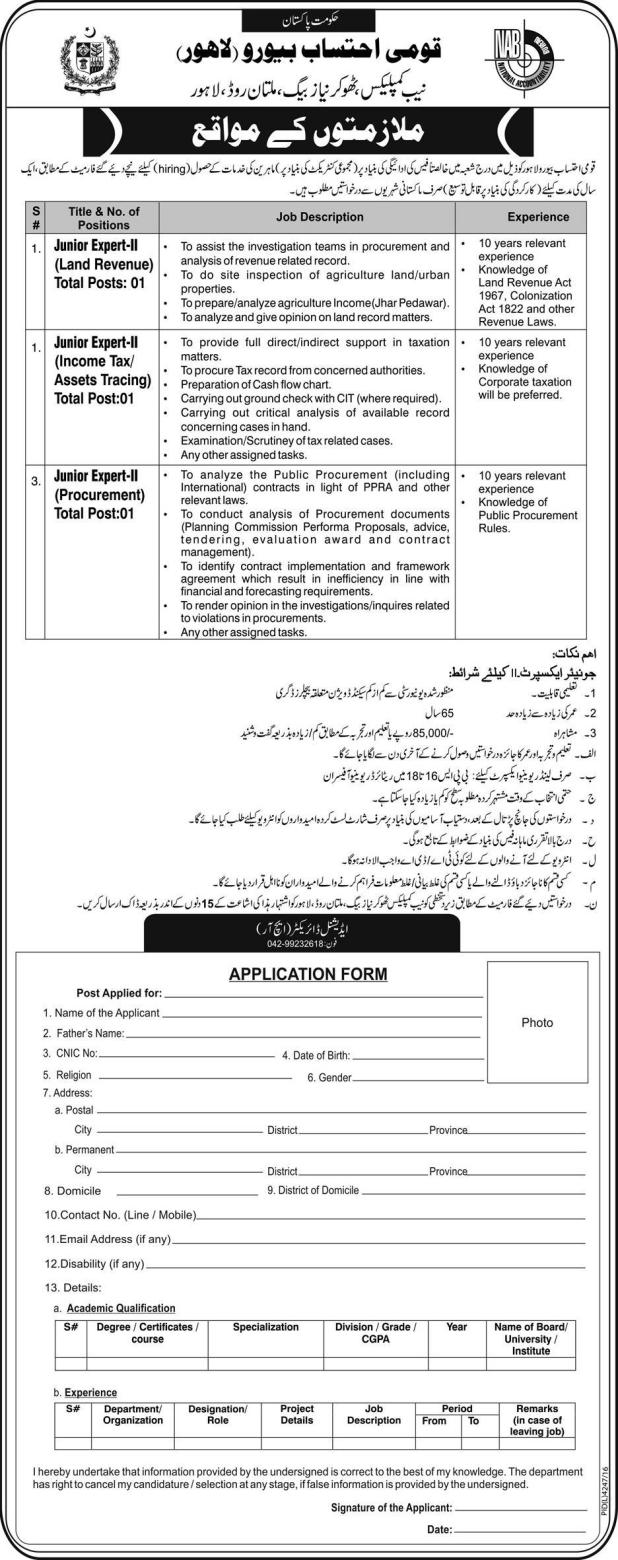 National Accountability Bureau NAB Lahore Jobs 2017 Application Form Test Schedule Qualification Experience Recruitment Location