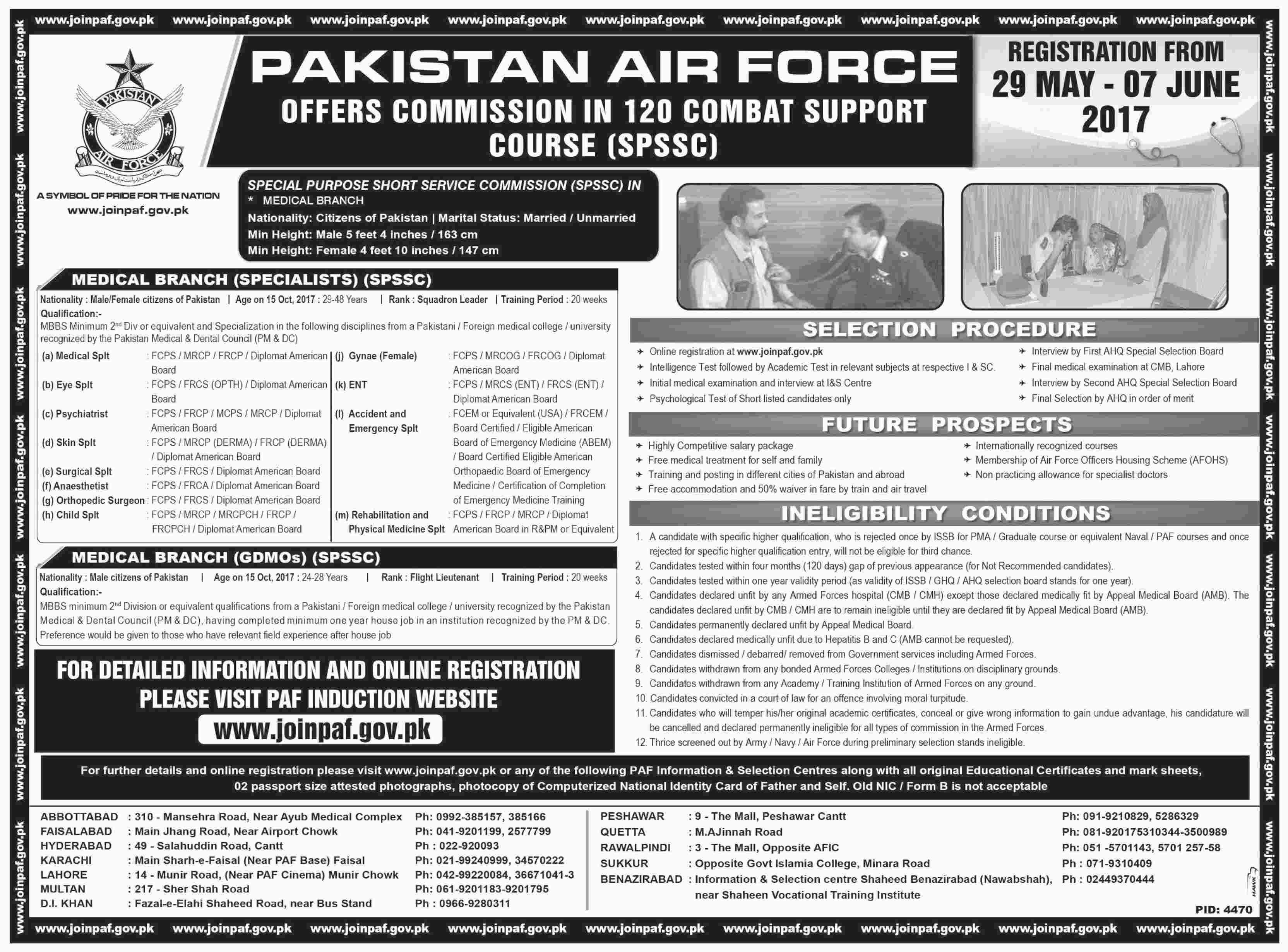paf pakistan air force officer commission in combat 120 support course spssc jobs 2017 how to registration online test schedule