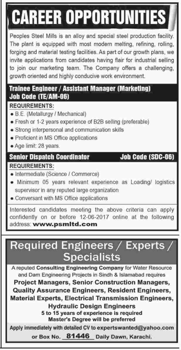 People Steel Mills Limited PSMLTD Karachi Jobs 2017 How To Apply Qualification and Experience Schedule