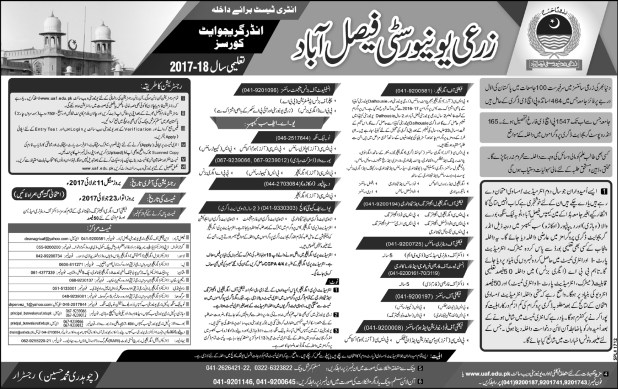University Of Agriculture Faisalabad UAF Undergraduate Programs Entry Test 2017 Application Form How To Apply last Date